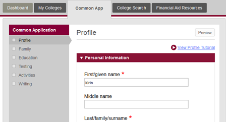 Personal Info Common App Screen Shot